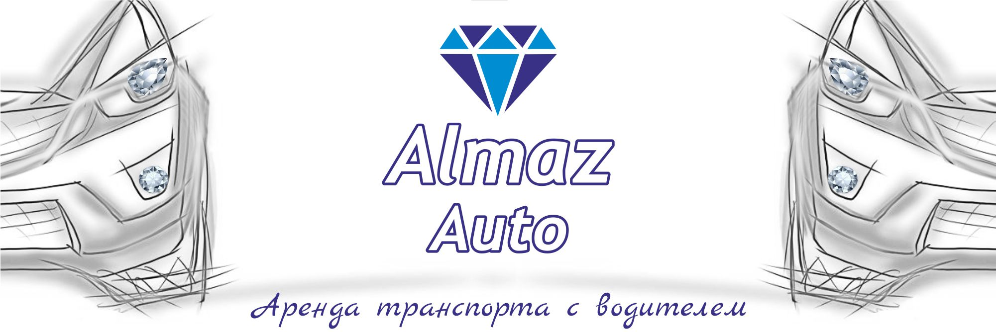 almaz-auto-slider-1200h400-mm-s-tekstom-vnizu